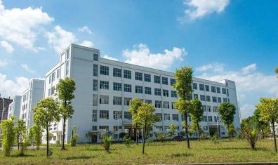 石家莊科技園工業園